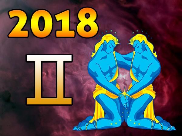 Гороскоп на 2018 год Близнецы