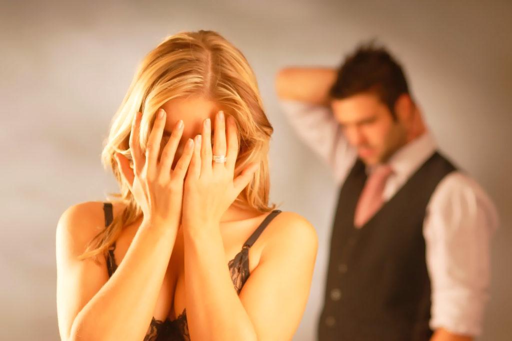 Мужчина огорчил женщину